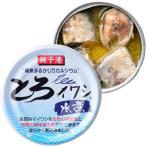 千葉産直サービス とろイワシ水煮(190g)