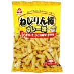 ねじりん棒 カレー味(85g) サンコー