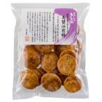 召しませ日本・島醤油煎餅(80g) アリモト