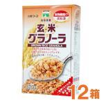 玄米グラノーラ(320g) 12箱セット 三育フーズ