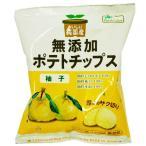純国産ポテトチップス・柚子(53g) ノースカラーズ