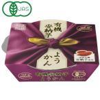 Yahoo!PURE・HEART 自然館有機安納芋ようかん(120g) 遠藤製餡 冬季限定 9月新商品