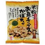 米粉入りお魚チップスかぼちゃ(40g) 別所蒲鉾
