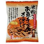 米粉入りお魚チップスオニオン(40g) 別所蒲鉾