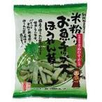 米粉入りお魚チップスほうれん草(40g) 別所蒲鉾