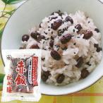 赤飯 祝御膳(2合用(もち米300g、小豆煮汁140g、小豆煮豆70g)) 山清 数量限定