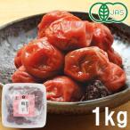 有機・梅干しギフト(1kg) OU-60 ムソー食品工業 メーカー直送につき代引・同梱・海外発送不可 ムソー夏の厳選ギフト