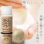 Yahoo!PURE・HEART 自然館米ぬか酵素洗顔クレンジング(85g) みんなでみらいを 12月新商品