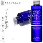 Yahoo!PURE・HEART 自然館ゴーヤ濃縮海水スキンケアローション(140ml) みんなでみらいを 12月新商品