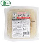 国産有機生芋100% 手結びしらたき(4個(50g×4)) 中尾食品 冬季限定