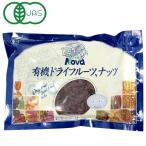Yahoo!PURE・HEART 自然館有機栽培・レーズン(350g) ノヴァ 9月新商品