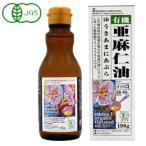オーガニックフラックスオイル(有機亜麻仁油)(190g) 紅花食品