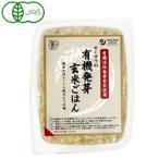 オーサワの有機発芽玄米ごはん(160g) オーサワジャパン