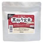 オーサワの黒炒り玄米(ティーバッグ)(60g(3g×20包)) オーサワジャパン