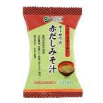 オーサワの赤だしみそ汁(1食分(9.2g)) オーサワジャパン