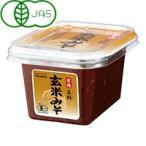 有機立科玄米みそ(カップ)(300g) オーサワジャパン