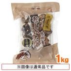 国内産乾しいたけ(香信)(1kg) 大容量商品 オーサワジャパン