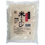やさかの有機乾燥米こうじ(500g) やさか共同農場