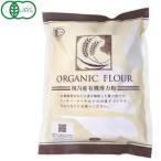 青森産有機薄力粉(500g) 桜井食品