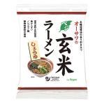 オーサワのベジ玄米ラーメン(しょうゆ)(112g(うち麺80g)) オーサワジャパン