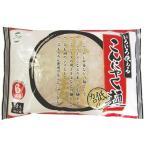 いろいろ使えるこんにゃく麺(450g(150g×3食)) カタオカ