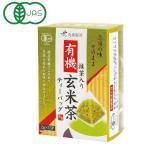 Yahoo!PURE・HEART 自然館有機抹茶入り玄米茶 ティーバッグ(30g(2g×15)) 丸善製茶 5月新商品