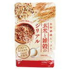 Yahoo!PURE・HEART 自然館玄米と雑穀のシリアル(120g) ベストアメニティ 5月新商品