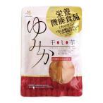 国内産 干し芋ゆみか(100g) 月と蛍