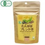 Yahoo!PURE・HEART 自然館国産たんぽぽブレンド茶(12g(2g×6)) 小川生薬 1月新商品