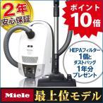 ショッピング掃除機 Miele掃除機 最上位モデル ロータスホワイト(RHS特別仕様) ミーレ HEPAフィルター1個とダストバッグ1年分プレゼント!