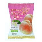 果汁たっぷりゼリー 白桃(26g×8個) 片山食品 夏季限定