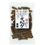 酵母仕込み かりんとう 黒糖(130g) 健康フーズ