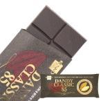 DANDY CLASSIC 85(ビターチョコレート)(80g) 健康フーズ 冬季限定