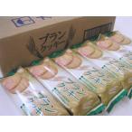ショッピングダイエット ブランクッキー(20枚入×12袋セット) 2箱セット キング製菓