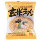 玄米ラーメン(100g) 健康フーズ