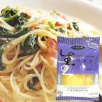 生パスタ スパゲティ(100g×2食) 本田商店