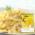 生パスタ フィットチーネ(110g×2食) 本田商店 2月新商品