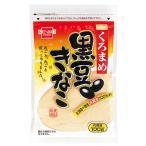黒豆きな粉(100g) 健康フーズ