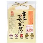玄米お好み焼粉(100g) 南出製粉所