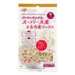 スーパー大麦&もち麦ミックス(36g(18g×2包)) 種商 7月新商品