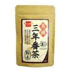 有機三年番茶 粉末(40g) 健康フーズ