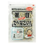 瀬戸内かあちゃんの食べる小魚(60g) オカベ