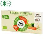 アルチェネロ オーガニック野菜ブイヨン(キューブタイプ)(100g(10g×10粒)) 日仏貿易
