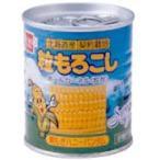 粒もろこし(ハニーバンタム)(230g) 健康フーズ