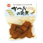 かつおの角煮(100g) 健康フーズ