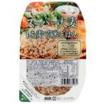 スーパー大麦 もち麦・玄米ごはん(150g ) 城北麺工 7月新商品