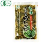 有機きざみ味たかな(180g) 関門食品