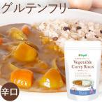 Vegete(ベジテ) 植物性カレールウ 辛口(140g) シエル・ブルー 9月新商品