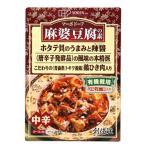 麻婆豆腐の素(レトルト)(180g) 創健社