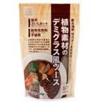 植物素材のデミグラス風ソース(120g) 創健社